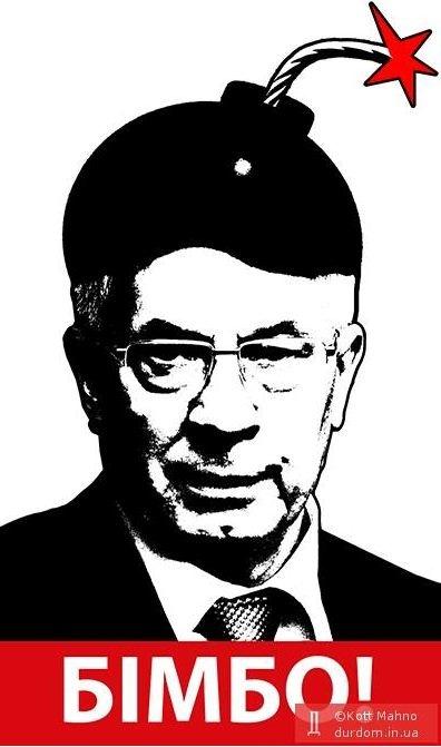 Азіров