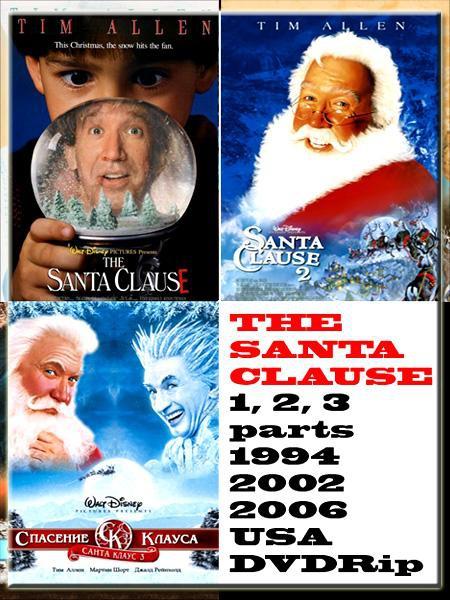 LIKE: Топ-15 найноворічніших фільмів